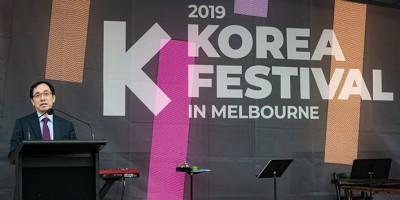 쏟아지는 빗속에서도 뜨거운 한류의 열기를 느끼다, 2019 Korea Festival 현장스케치!