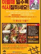 """바베큐브라더스10 """"반조리메뉴 포장픽업 실시!!!! 각…"""