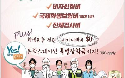 호주유학전문, 유학스테이션!!