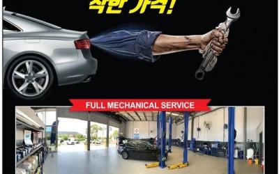 YY Auto Prestige Service