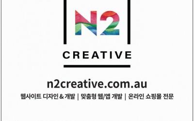 N2 Creative