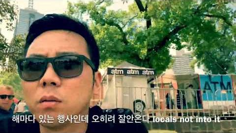 Things you can go in Melbourne Moomba Festival  in March 호주 멜번 Vlog