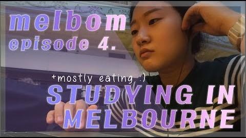 [호주 교환학생/Melbom Ep.4] Studying in Melbourne 멜버른에서 공부하기 (+소소한 에세이 팁!)