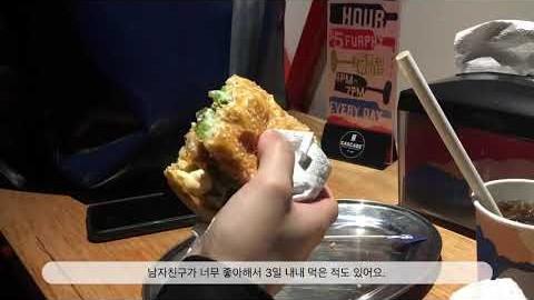 멜버른에서 맛있는 버거 먹기 리-뷰-