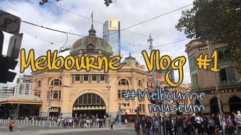 [Eng] Vlog #1 호주 교환학생