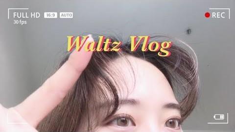 왈츠 vlog | 멜버른에서 또 먹으면서 보내는 휴무 (비빔면, 깍두기볶음밥, 호주중고차, 바다, ASMR, 호주 vlog, 워홀 vlog, 호주 일상, 일상 vlog, 브이로그)