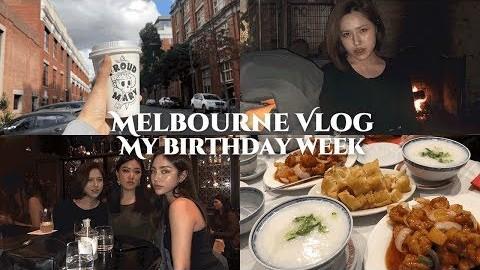 생일을 맞이한 멜버른 일상 브이로그 | 콜링우드, 피츠로이 카페, 프라우드 메리, 홍콩 퓨전 레스토랑, 차이나타운, 칵테일바, 생일파티 | 브이로이