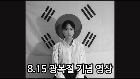 [특별한 일상로그] 멜번 전쟁 기념관 앞에서 바이올린 연주를?! | 대한민국 임시 정부 수립 100주년 | 광복 74주년 기념 영상