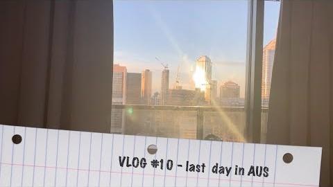 나홀로 호주여행 VLOG #10. last day in AUS / NGV / 멜버른 도서관