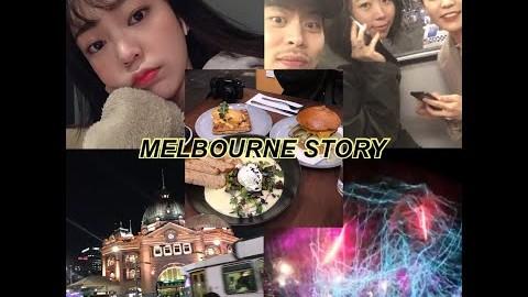 [호주 워홀 vlog] #12 벌써 9월!? 멜번에서의 생일/호주일상