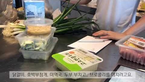 멜번 | 일상vlog | 생일상차리기 | 외국에서 한국음식 만들어먹기
