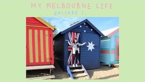 MY MELBOURNE LIFE: EPISODE1. 호주 멜번 교환학생 적응기