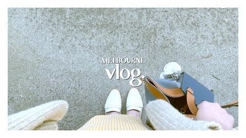 yeonlog | 멜버른 VLOG #004 바쁘게 지낸 10월 첫째주, 엄마 생신, 남동생 공항 배웅, 그리고 쇼핑