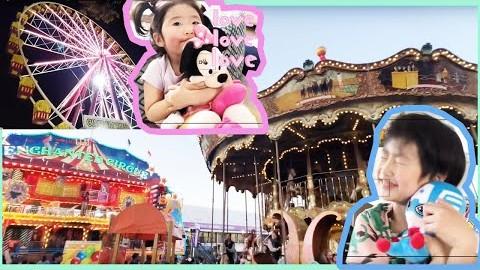 Amusement Park-The Royal Melbourne Show 2019-Part #01 {멜번 놀이동산 로얄 멜번 쇼} 놀이기구 타며 알차게 방학 보내기