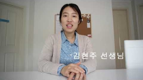 2014 멜번캠퍼스 영상
