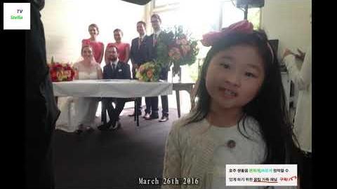 호주 멜번 흔한 결혼식