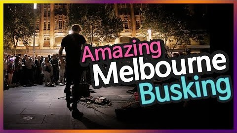 Melbourne Busking 호주 멜버른 버스킹 공연 클래스