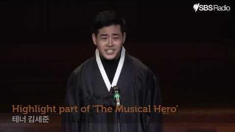 2019 멜번 음악인협회 정기 연주회