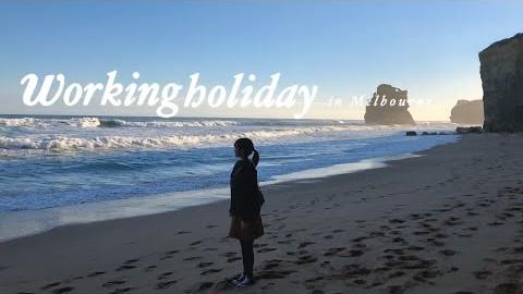 [Eng] 멜버른 워킹홀리데이 영상 조각모음 | 호주워홀 | working holiday | melbourne | sydney | volg