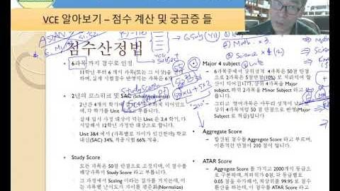 스토리멜번 - 호주교육제도알아보기4