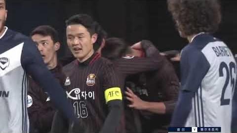 AFC 챔피언스 리그 서울 FC vs 멜버른 빅토리