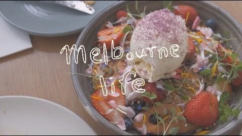 (멜버른 일상) 브런치 브이로그, 케틀블랙 | Brunch Vlog, The Kettle Black, Melbourne Life