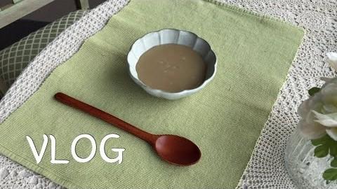 [멜번 집순이 주부의 일상 VLOG] 집에서 단무지 만들기, 커피타임 (호주 비스킷 추천