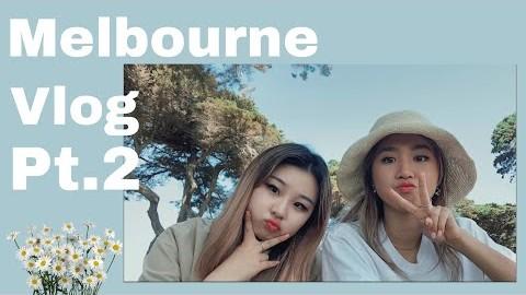 Melbourne vlog pt. 2 ✈️ || 멜버른 블로그 Pt. 2 ✨