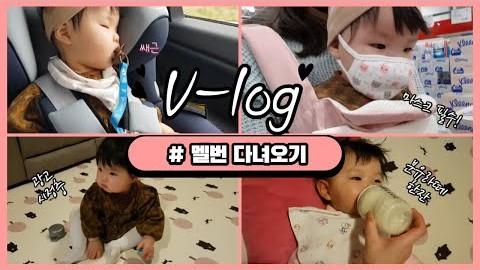 [크리샤tv] V-log 멜버른 다녀온 하루! feat. 마트 뿌시기 / 호주육아