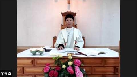 멜번한인성당 주님승천주일 조우형 마태오 신부님 강론