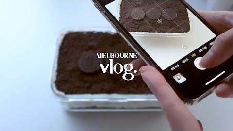 ????????멜버른vlog/ 먹고 또 먹는 집순이vlog???? | 노오븐 오레오 치즈 케이크 | UberEats로 Nando's 배달