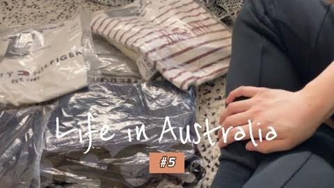 ???????? 호주 멜버른 브이로그 - ASOS에서 편하게 입을 옷들 언박싱하고 순두부찌개 재료사러 마트 다녀왔어요! 도미노 피자에게 배신당하고 디톡스 하려고 산 주스의 맛은 과연..?