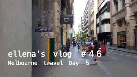 Vlog 멜버른 여행 / 듀크커피, 브라이튼비치, summer night market 여행하는 하루 / ellena's vlog#46