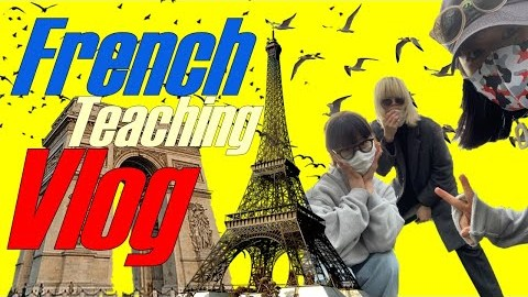 ENG)친구에게 프랑스어 가르치는 멜번 브이로그, Teaching My Friend French VLOG in Melbourne