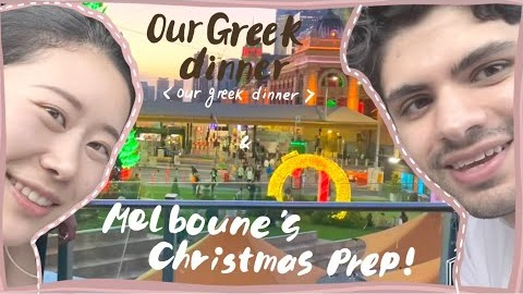Greek dinner and Melbourne's Christmas preparation! 그리스 저녁식사와 멜번의 크리스마스 맞이!