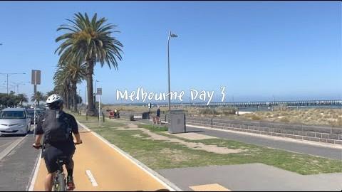 Melbourne Trip 2021 - Day 3 l 멜번에서의 마지막날 l 멜번 자전거 투어 l Shrine of Remembrance