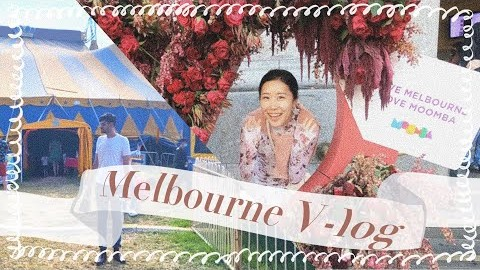 Vlog : Melbourne's Circus night and Moomba festival! 멜번의 서커스와 뭄바 페스티벌 보러간 날!