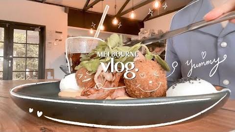 멜버른vlog. 카페 맛집 탐방☕️ | 남치니와 500일만에 재회 & 데이트❤︎ | 타이 밀크티 빙수 | 수플레 팬케이크 | 홈메이드 떡볶이