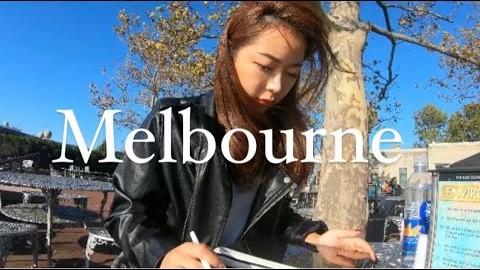 호주 유학생 브이로그 Vlog???????? 멜버른 락다운 일상   할 수 있는 건 산책 뿐☘️????