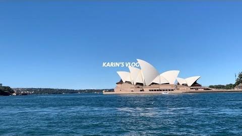 sub) KARIN'S Vlog ฅ^•ﻌ•^ฅ   호주 멜버른   아쿠아리움   시드니   오페라하우스  어학연수