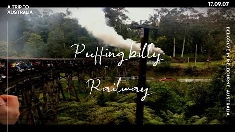 호주 멜버른 퍼핑빌리 레일웨이 (증기기관차) .170907
