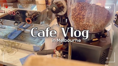 Cafe Vlog*호주바리스타|멜번카페브이로그|화이자백신접종|Melbourne ????????