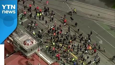 호주, 코로나 봉쇄조치에 수천 명 폭력 시위...돌 던지고 행인 공격 / YTN